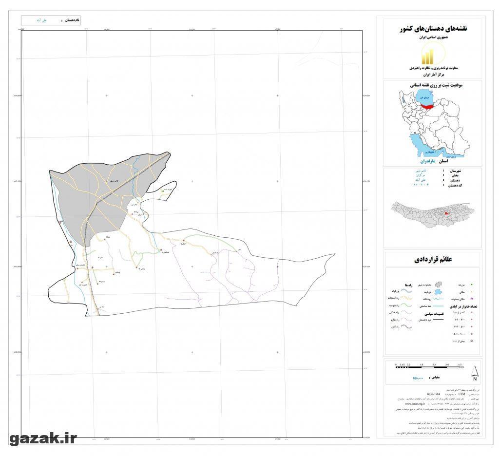 ali abad 1024x936 - نقشه روستاهای شهرستان قائم شهر