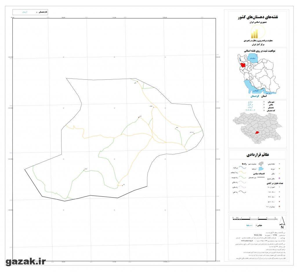 arendan 1024x936 - نقشه روستاهای شهرستان سنندج