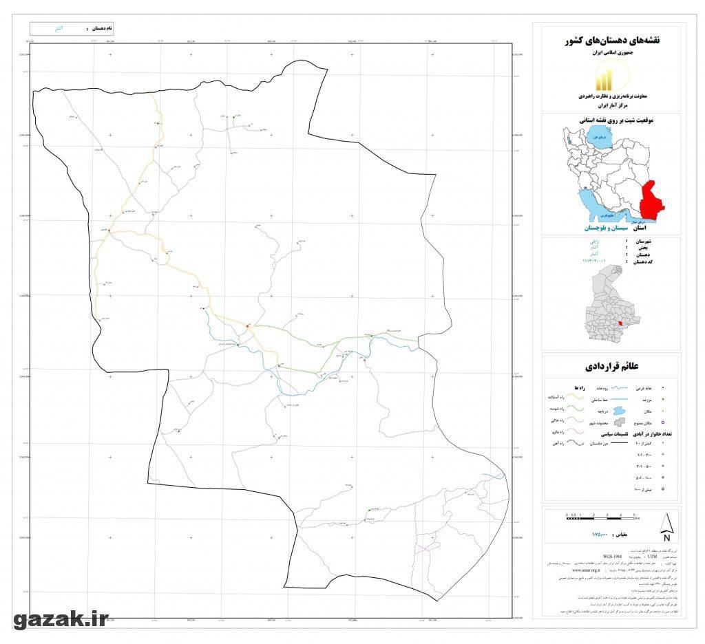 ashar 1024x936 - نقشه روستاهای شهرستان مهرستان (زابلی)