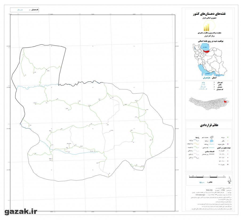 ashr satagh 1024x936 - نقشه روستاهای شهرستان بهشهر