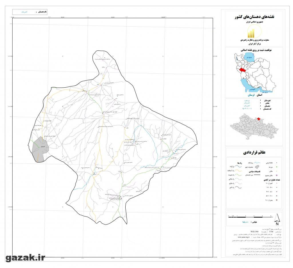 ashtarinan 1024x936 - نقشه روستاهای شهرستان بروجرد