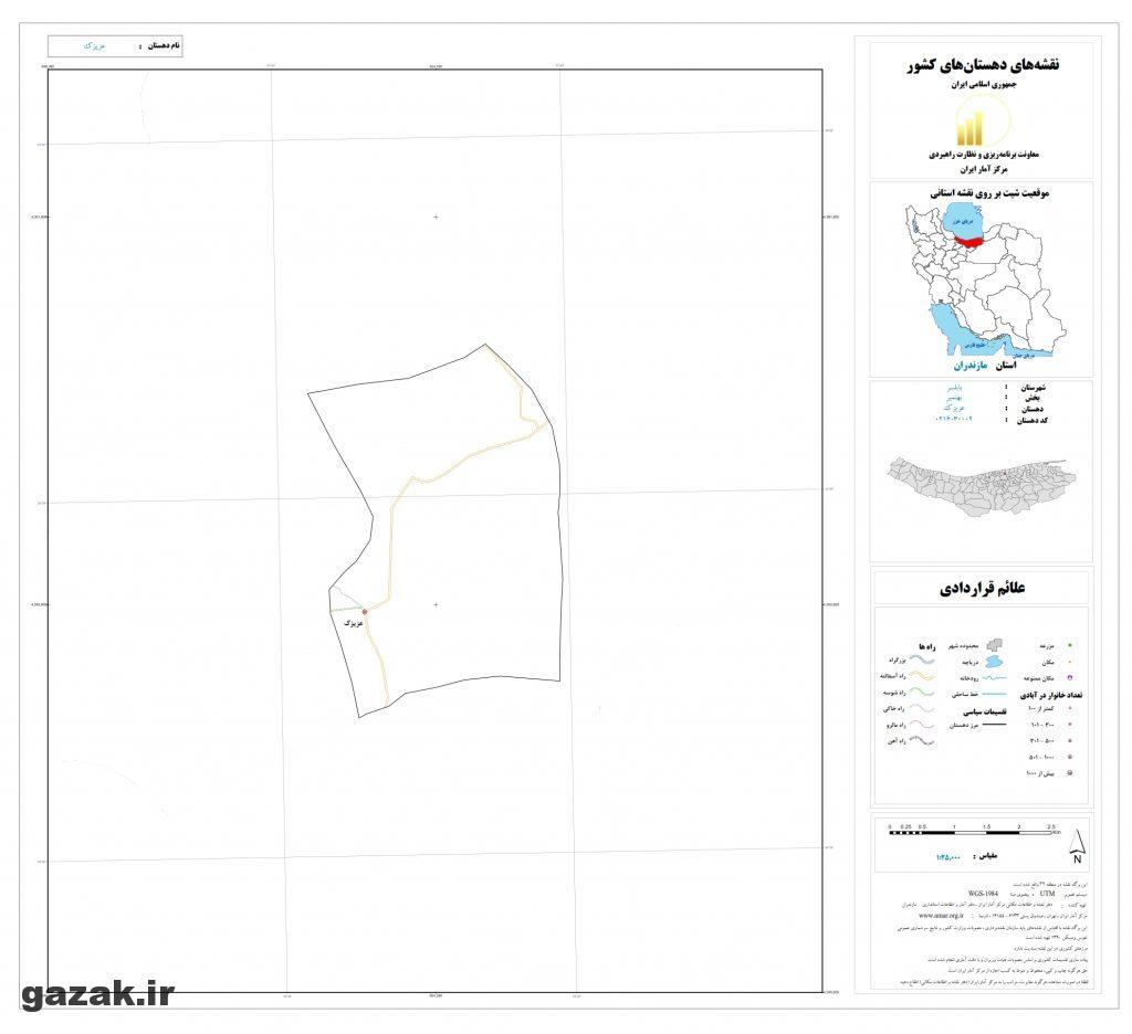 azizak 1024x936 - نقشه روستاهای شهرستان بابلسر
