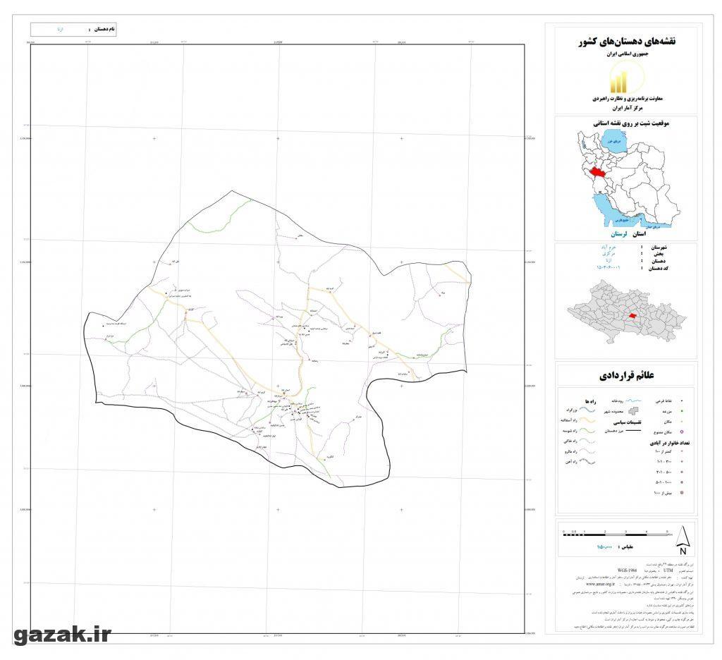 azna 1024x936 - نقشه روستاهای شهرستان خرم آباد