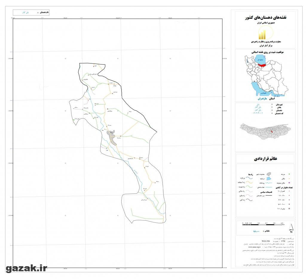 babol kenar 1024x936 - نقشه روستاهای شهرستان بابل