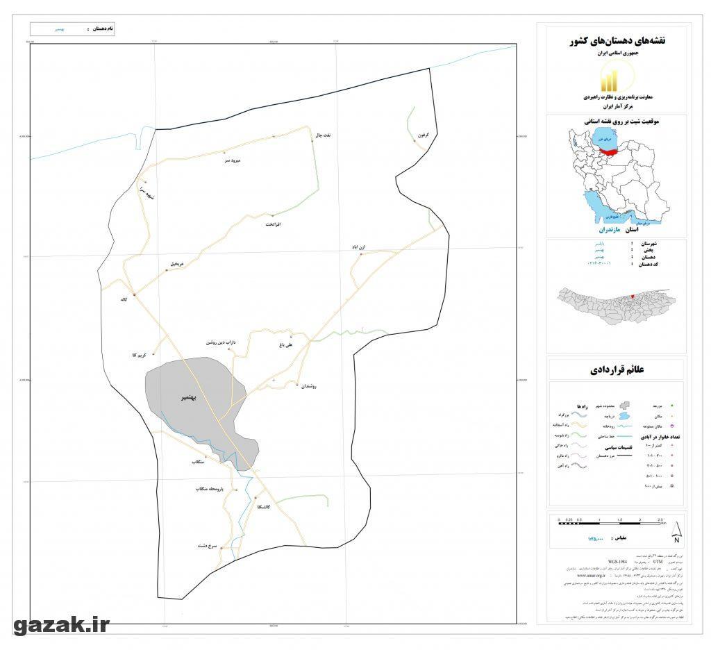 bahnamir 1024x936 - نقشه روستاهای شهرستان بابلسر