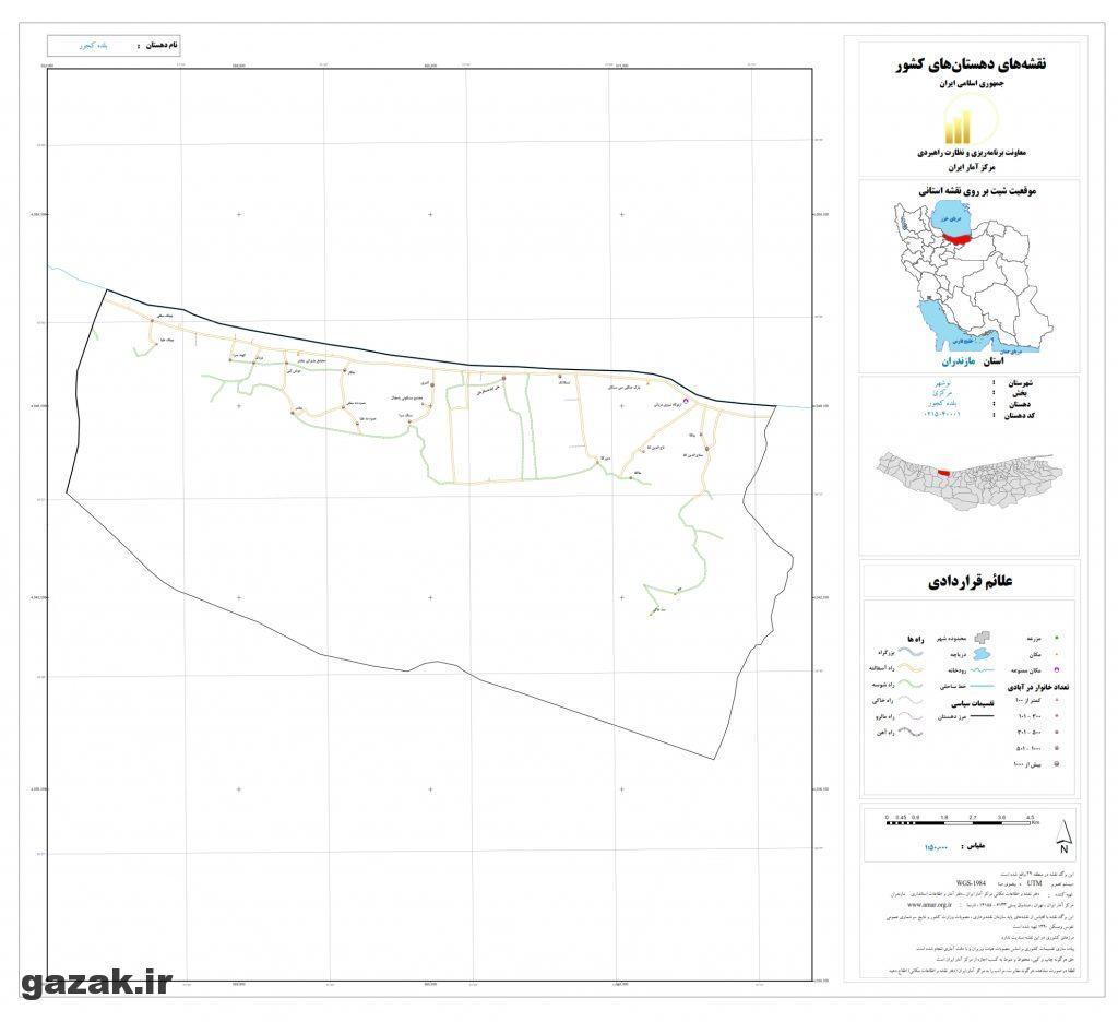 baladeh kajor 1024x936 - نقشه روستاهای شهرستان نوشهر