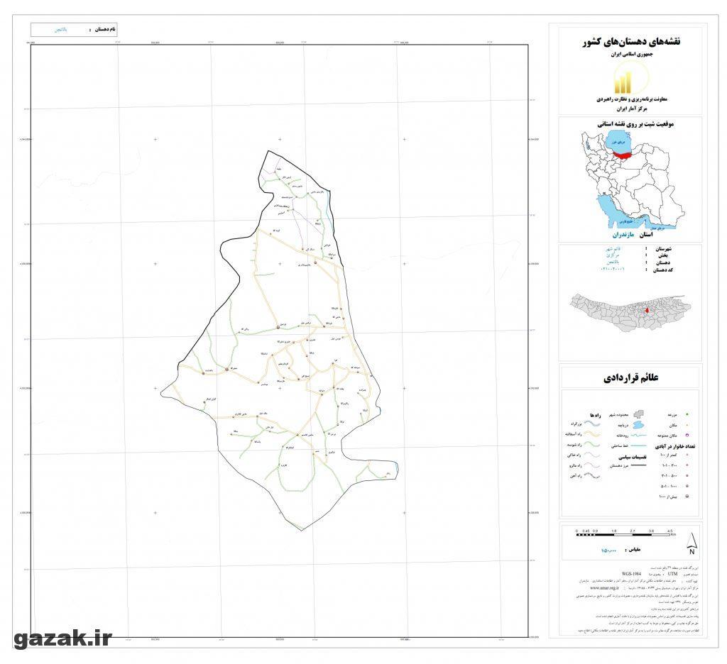 balatajan 1024x936 - نقشه روستاهای شهرستان قائم شهر