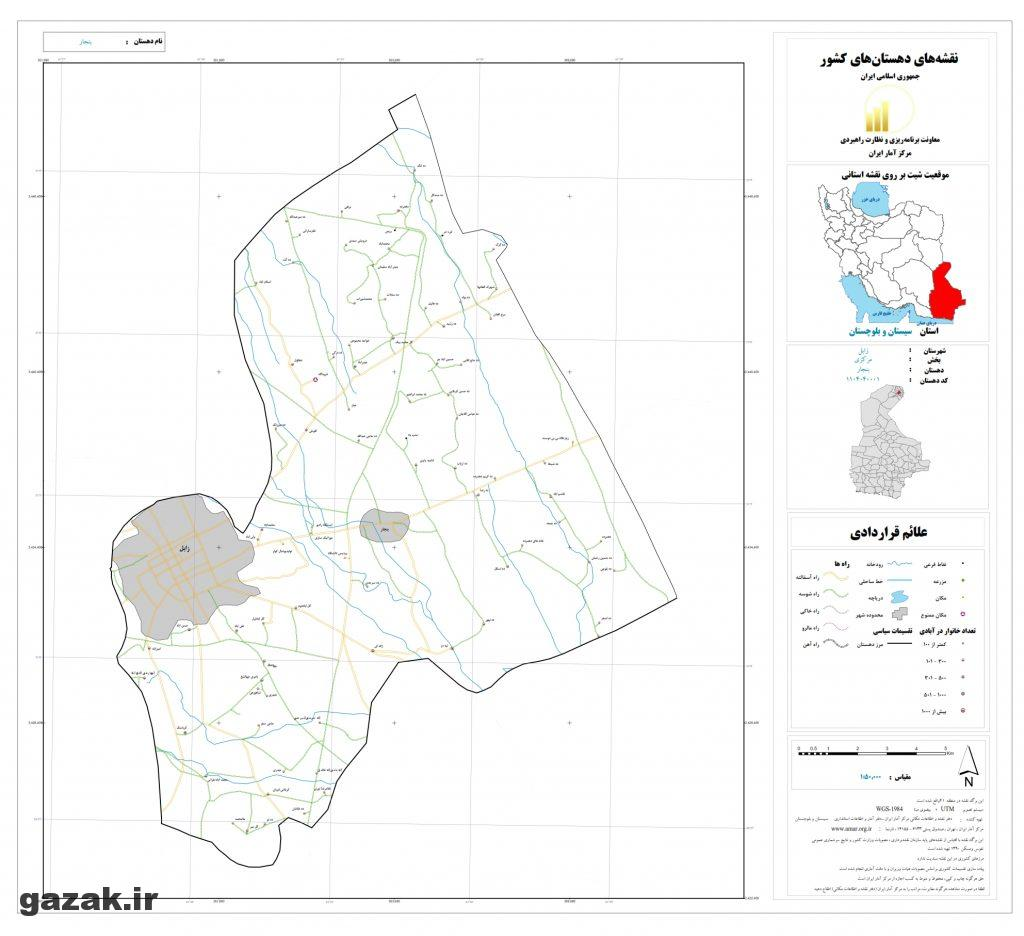 banjar 1024x936 - نقشه روستاهای شهرستان زابل