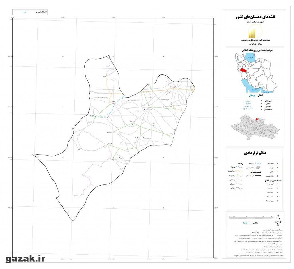 bardsardeh 1024x936 - نقشه روستاهای شهرستان بروجرد