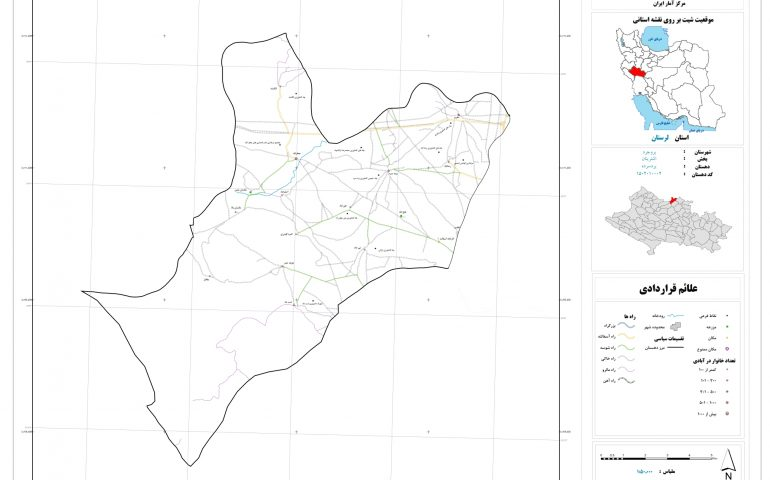 نقشه روستای برد سرده