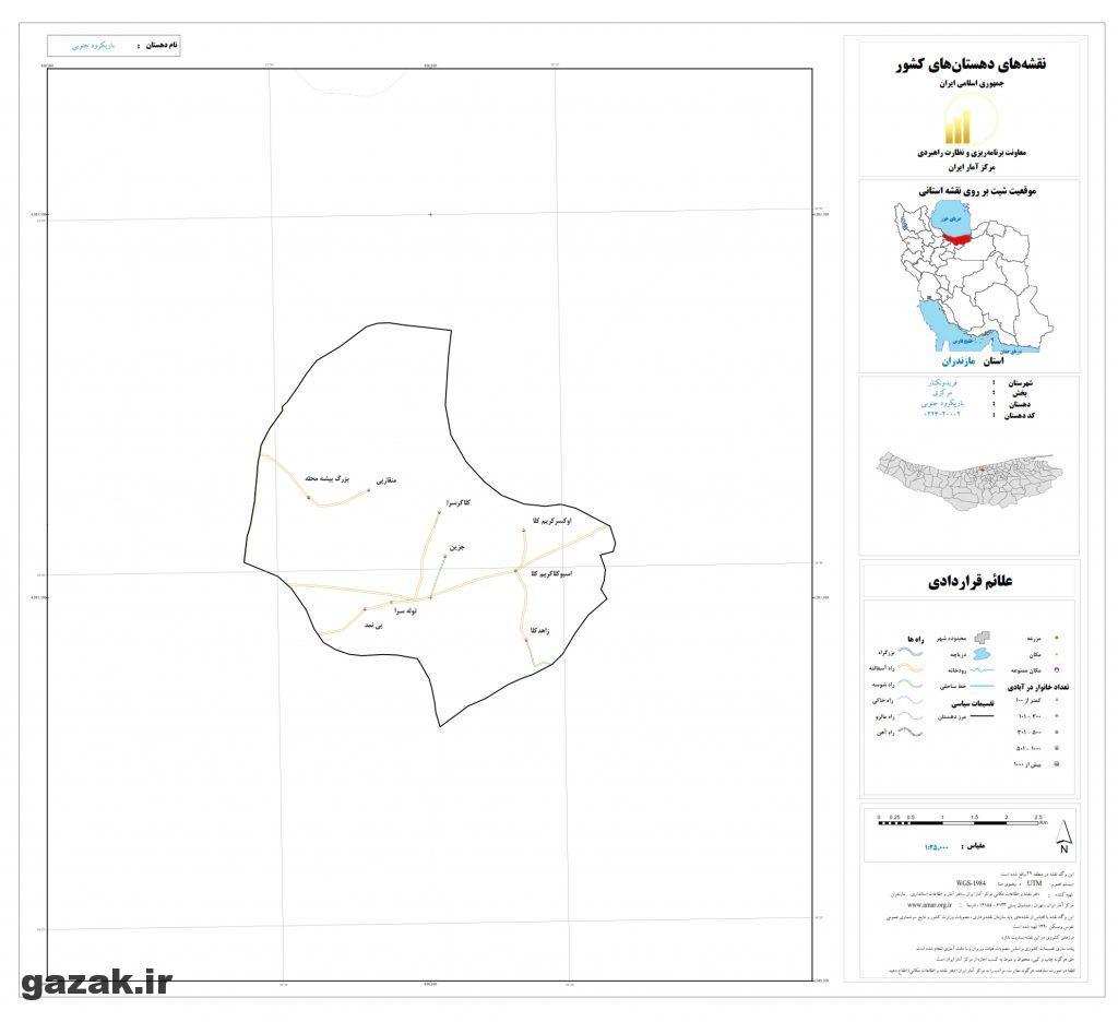 barikroud jonobi1 1024x936 - نقشه روستاهای شهرستان فریدون کنار
