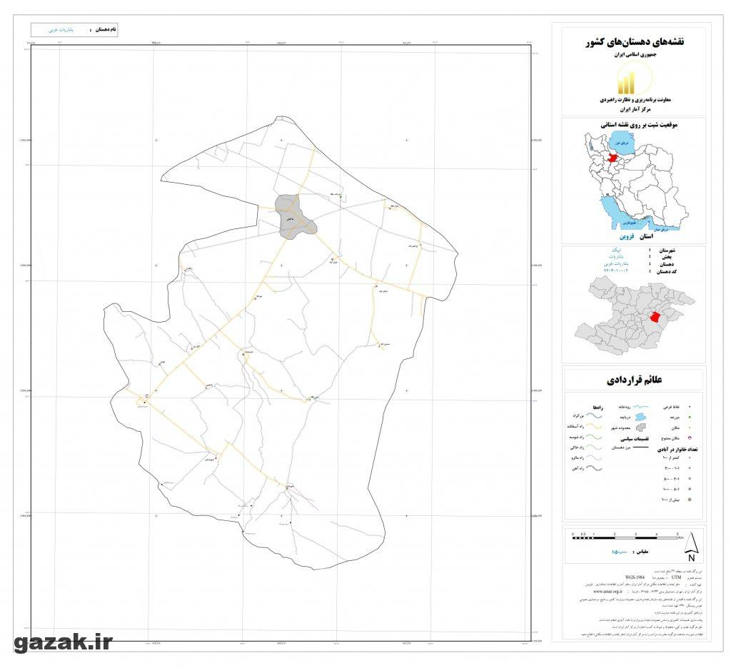 bashariat gharbi1 1024x936 - نقشه روستاهای شهرستان آبیک