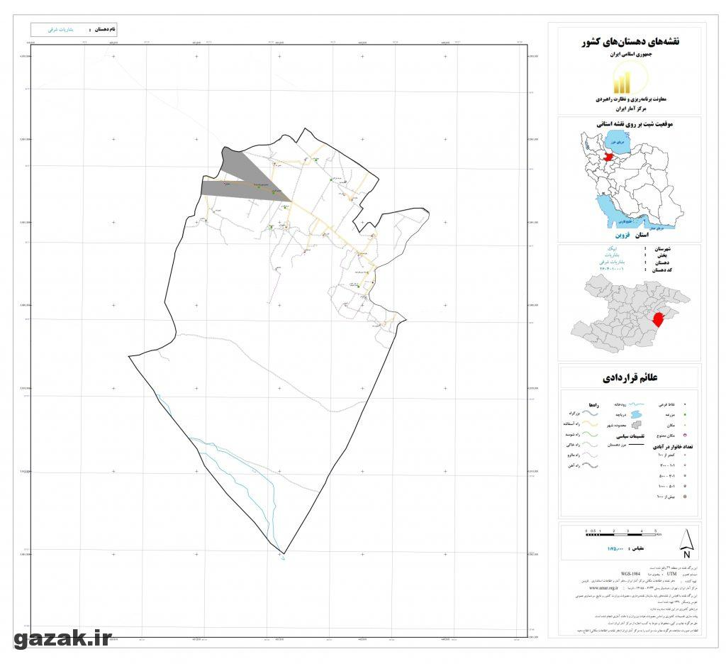 bashariat sharghi 1024x936 - نقشه روستاهای شهرستان آبیک