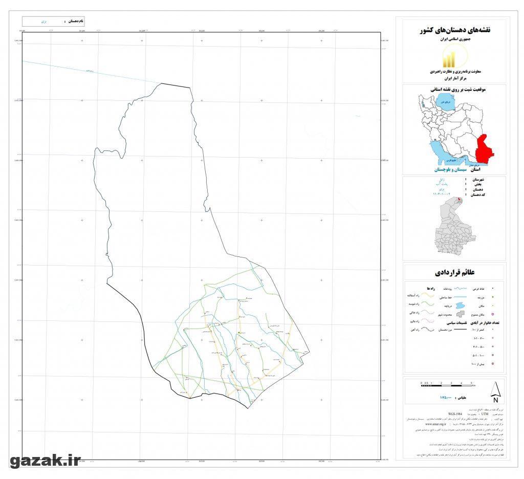 bazi 1024x936 - نقشه روستاهای شهرستان زابل