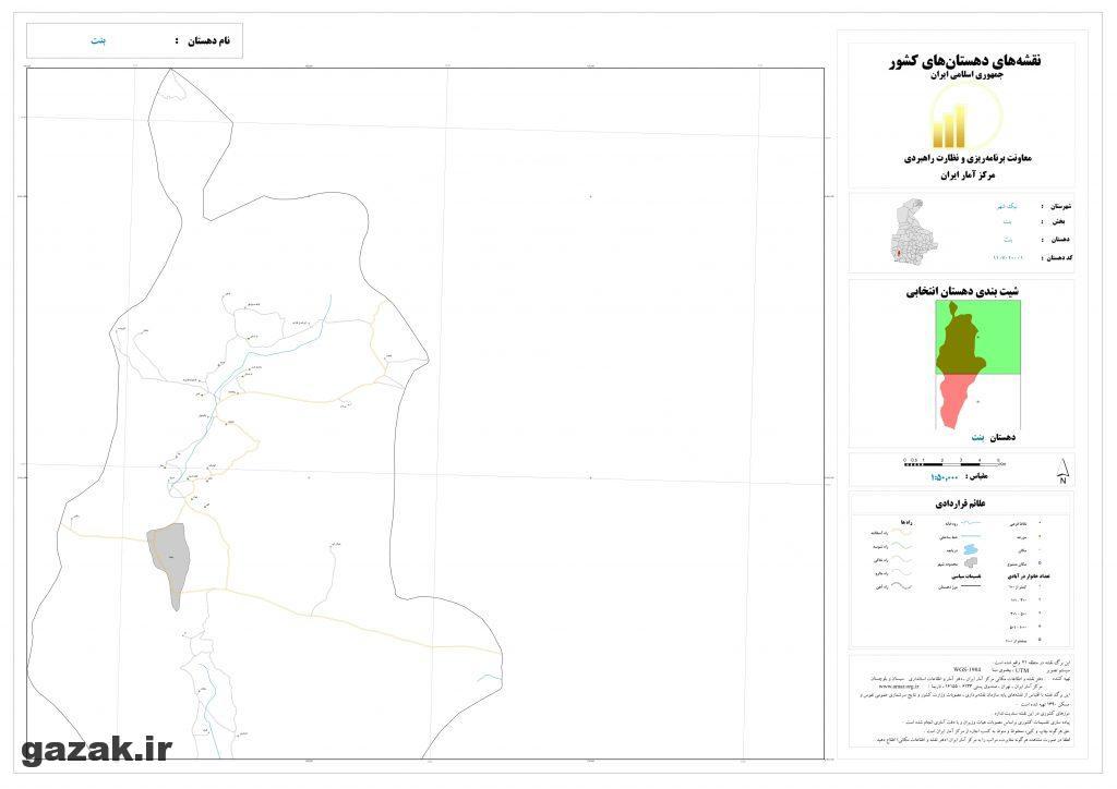 bent 1024x724 - نقشه روستاهای شهرستان نیک شهر