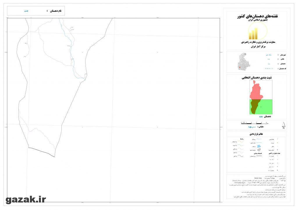 bent 2 1024x724 - نقشه روستاهای شهرستان نیک شهر