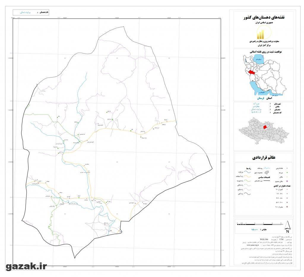 biranvand shomali 1024x936 - نقشه روستاهای شهرستان خرم آباد