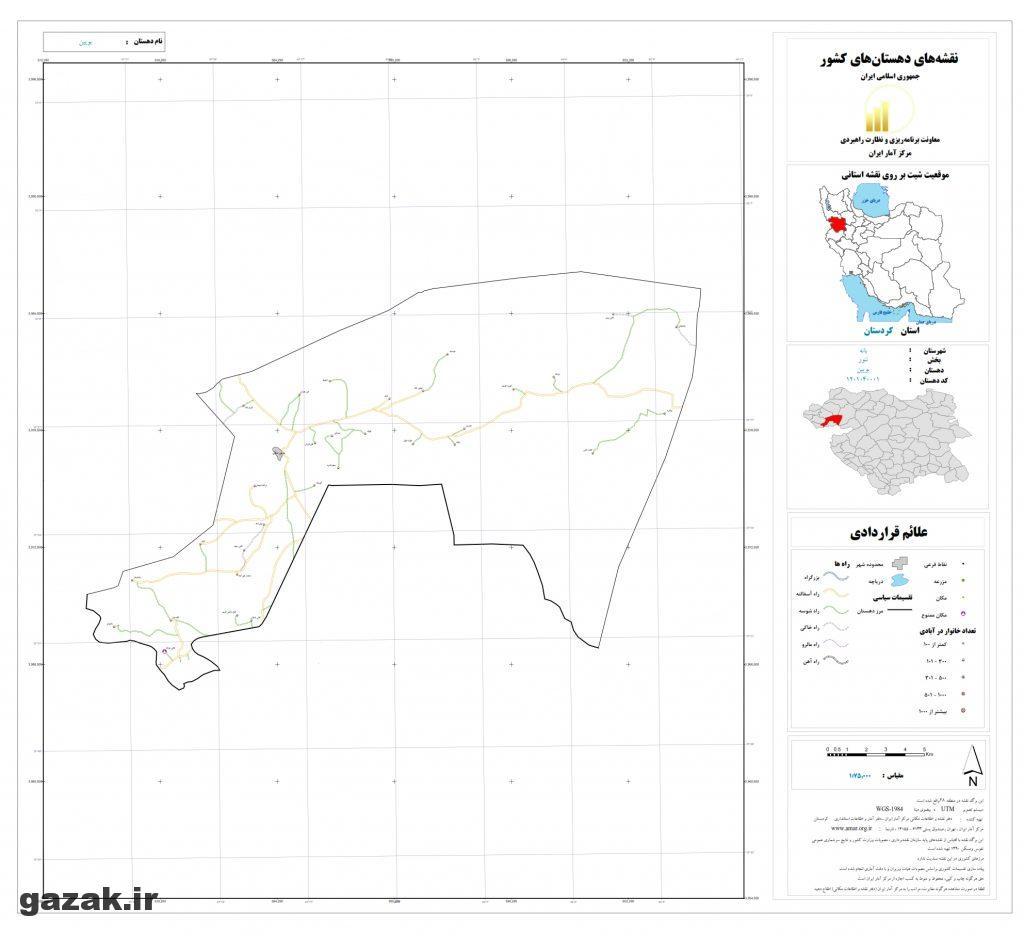 boin 1024x936 - نقشه روستاهای شهرستان بانه