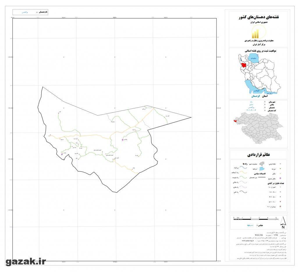 bolhasan 1024x936 - نقشه روستاهای شهرستان بانه