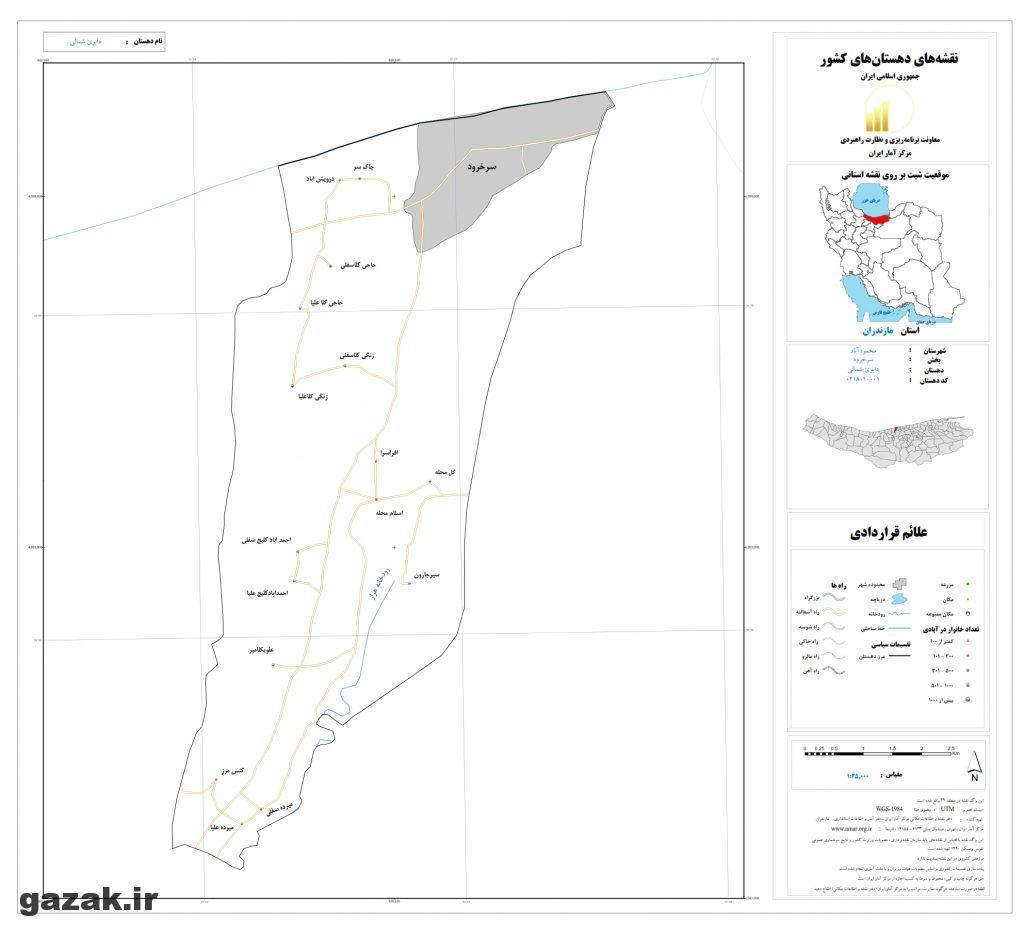 daboi shomali 1024x936 - نقشه روستاهای شهرستان محمودآباد