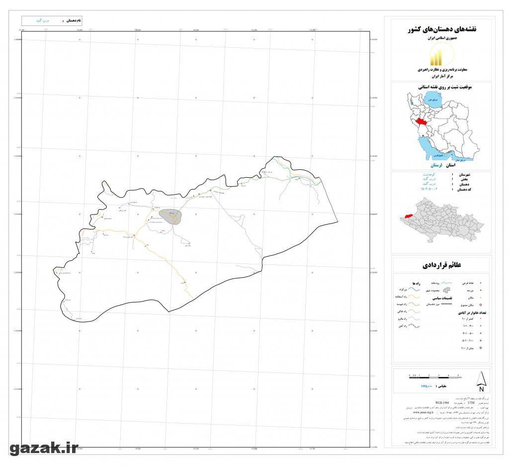 darb gonbad 1024x936 - نقشه روستاهای شهرستان کوهدشت