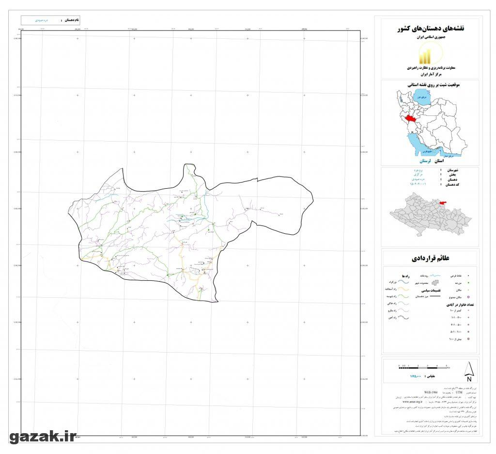 dareh seydi 1024x936 - نقشه روستاهای شهرستان بروجرد