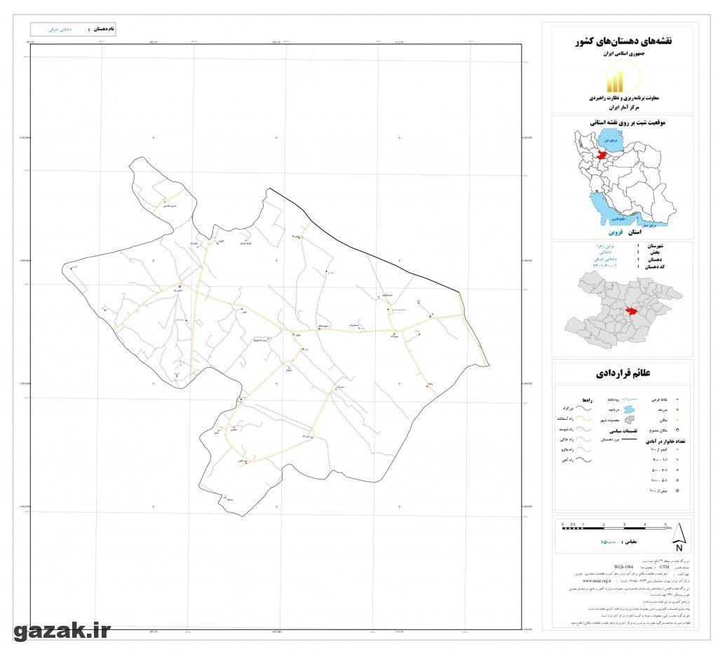 dashtabi sharghi 1024x936 - نقشه روستاهای شهرستان بوئین زهرا
