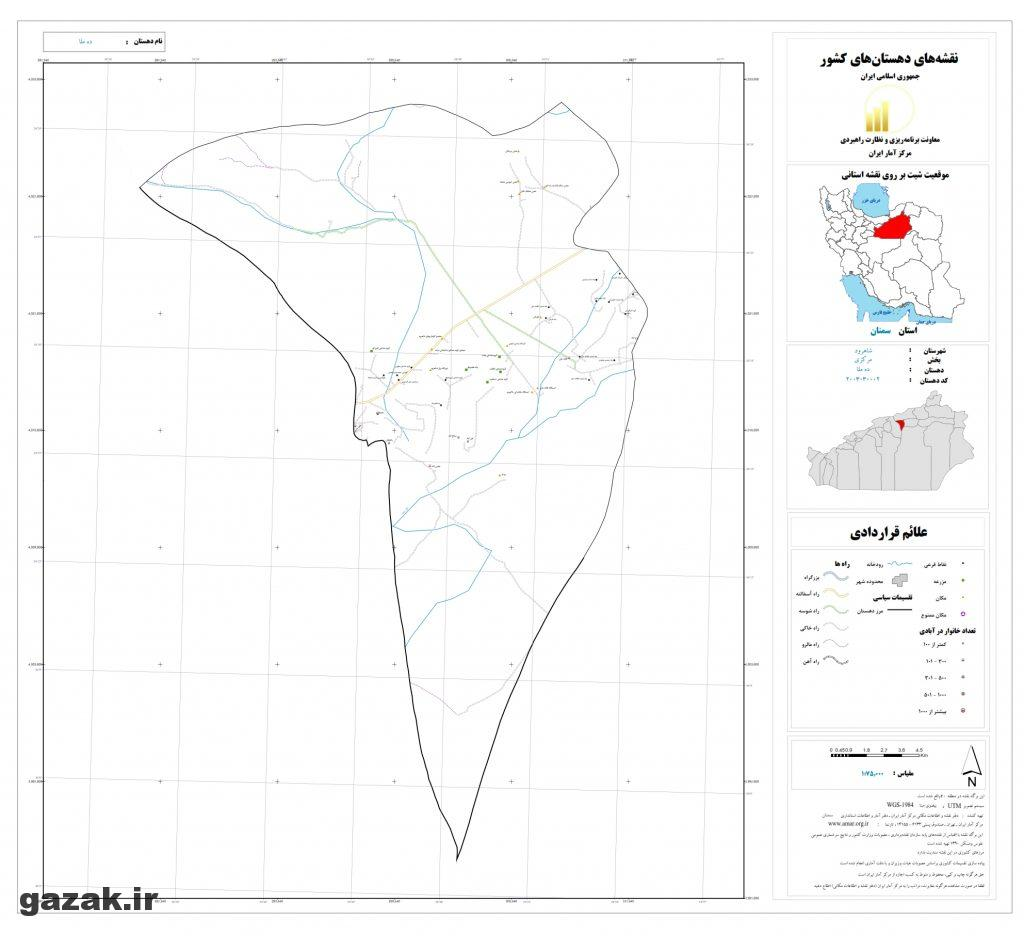 deh mola 1024x936 - نقشه روستاهای شهرستان شاهرود