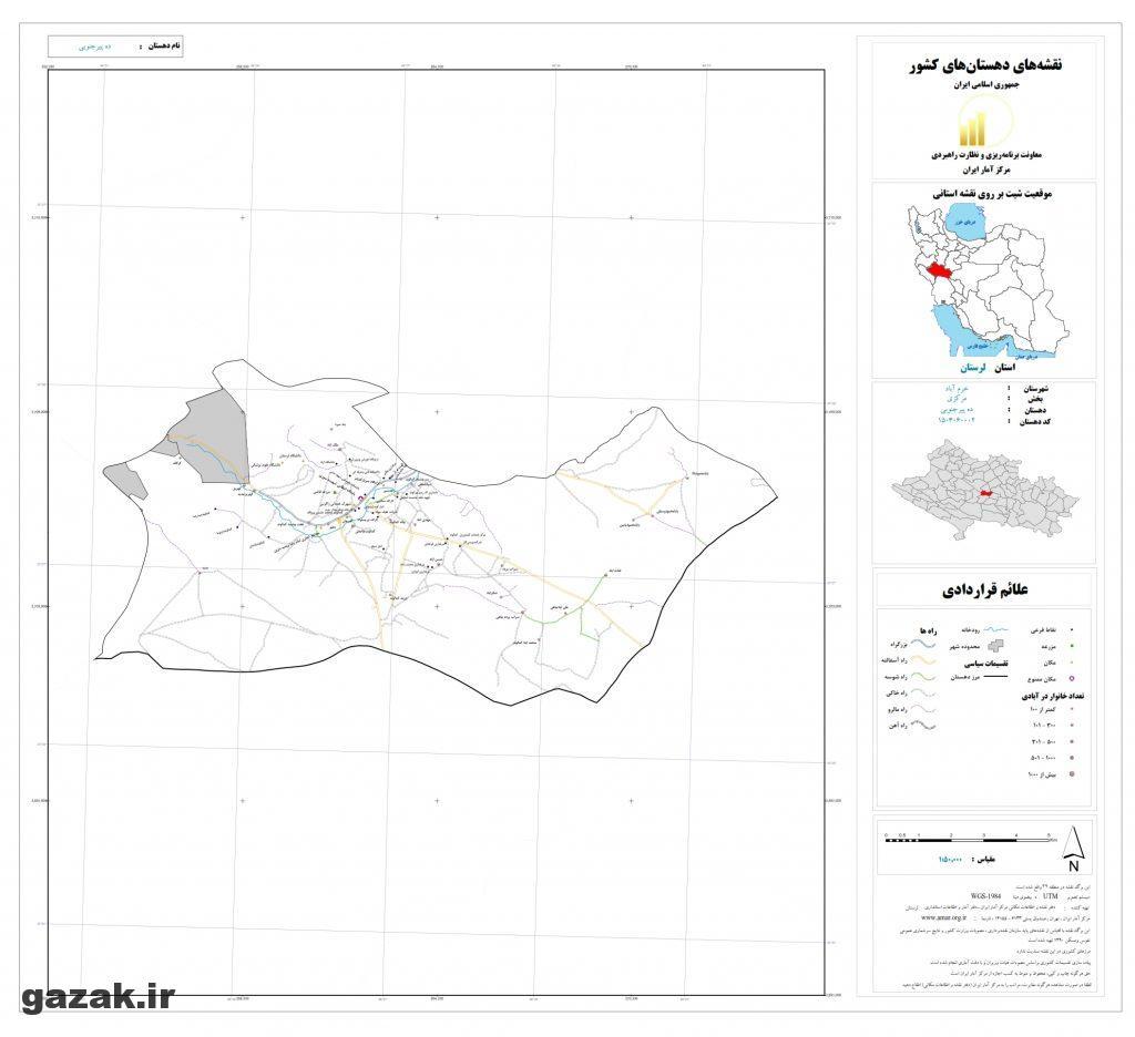 deh pir jonobi 1024x936 - نقشه روستاهای شهرستان خرم آباد