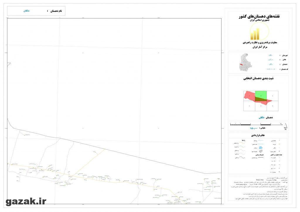 delgan 2 1024x724 - نقشه روستاهای شهرستان دلگان