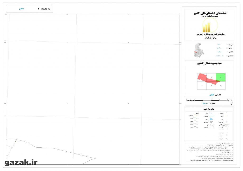 delgan 3 1024x724 - نقشه روستاهای شهرستان دلگان