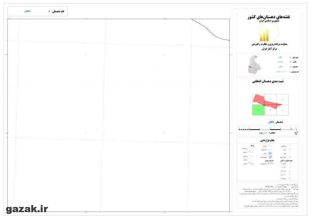 delgan 4 1024x724 - نقشه روستاهای شهرستان دلگان