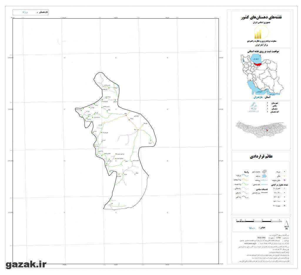 deraz kola 1024x936 - نقشه روستاهای شهرستان بابل