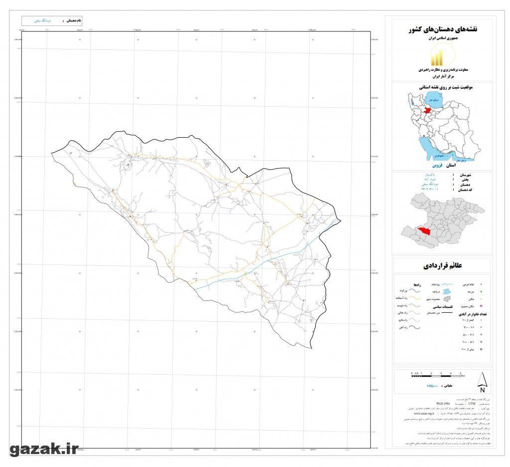 dodangeh shomali 1024x936 - نقشه روستاهای شهرستان تاکستان