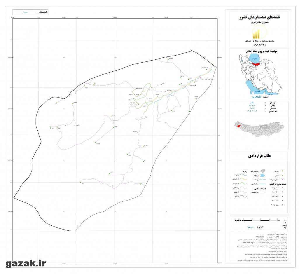 dohezar 1024x936 - نقشه روستاهای شهرستان تنکابن