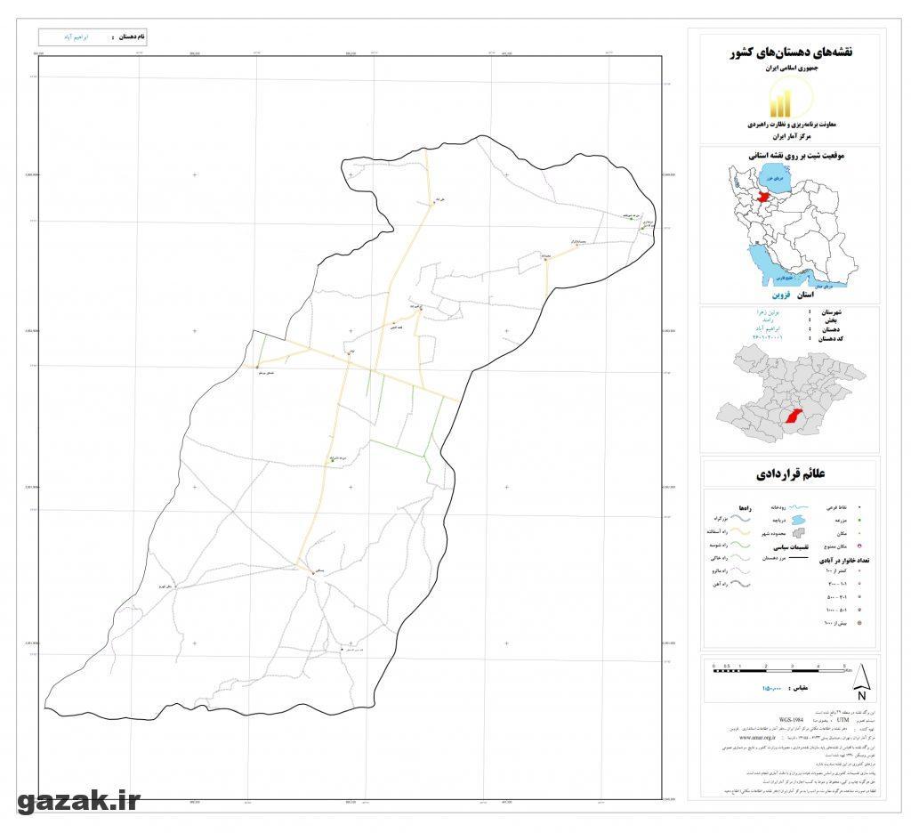 ebrahim abad 1024x936 - نقشه روستاهای شهرستان بوئین زهرا