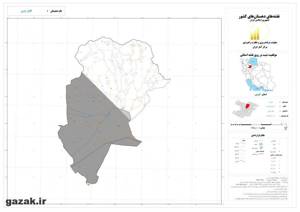 eghbal gharbi 1024x724 - نقشه روستاهای شهرستان قزوین