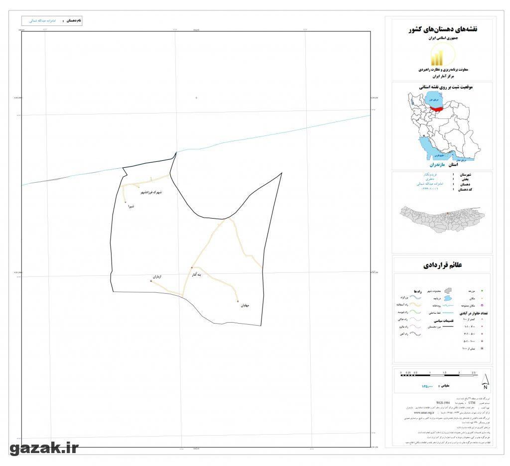 emamzadeh abdolah shomali 1024x936 - نقشه روستاهای شهرستان فریدون کنار