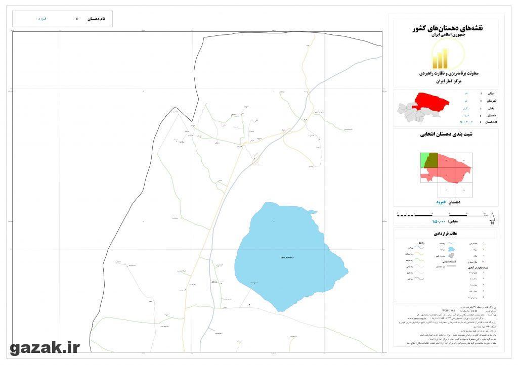 famroud 1024x724 - نقشه روستاهای شهرستان قم