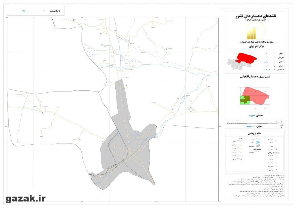 famroud 4 1024x724 - نقشه روستاهای شهرستان قم