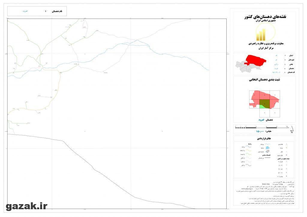 famroud 5 1024x724 - نقشه روستاهای شهرستان قم
