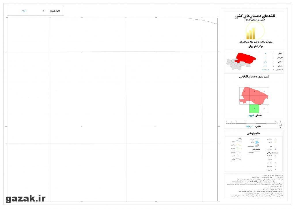 famroud 7 1024x724 - نقشه روستاهای شهرستان قم