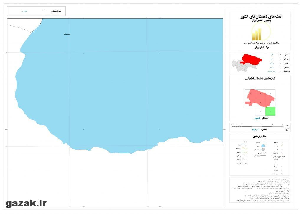 famroud 8 1024x724 - نقشه روستاهای شهرستان قم
