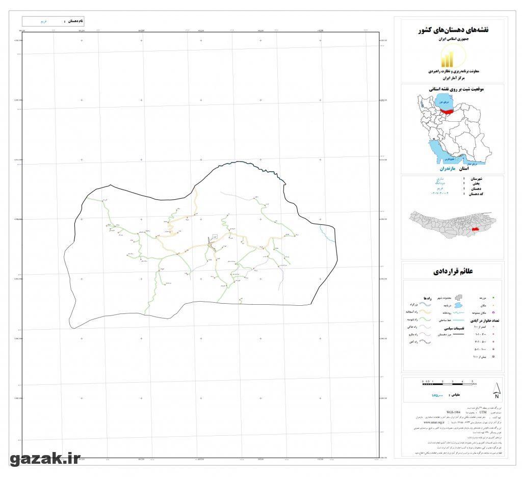 farim 1024x936 - نقشه روستاهای شهرستان ساری