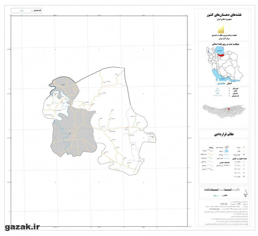 feizieh 1024x936 - نقشه روستاهای شهرستان بابل