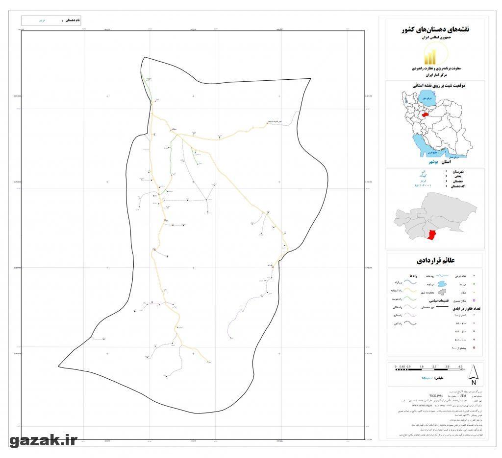 ferdo 1024x936 - نقشه روستاهای شهرستان قم