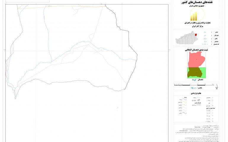 نقشه روستای فرومد