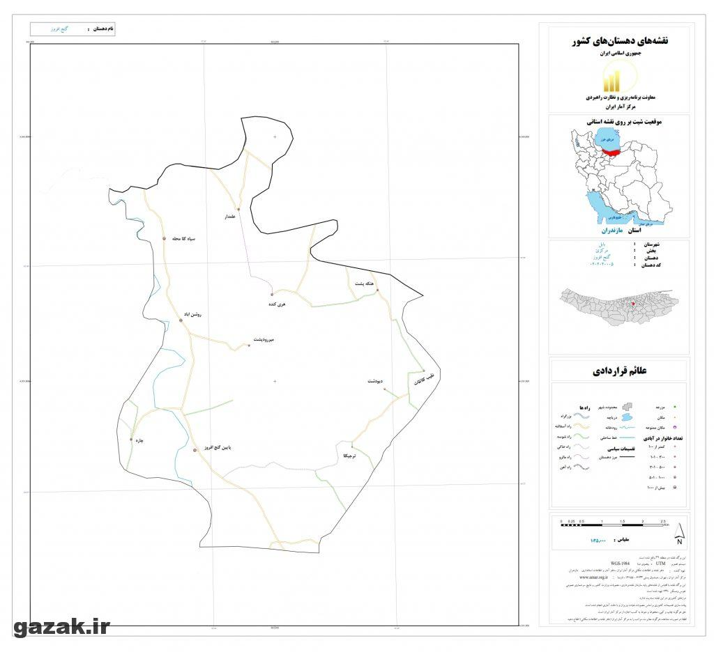 ganj afrroz 1024x936 - نقشه روستاهای شهرستان بابل