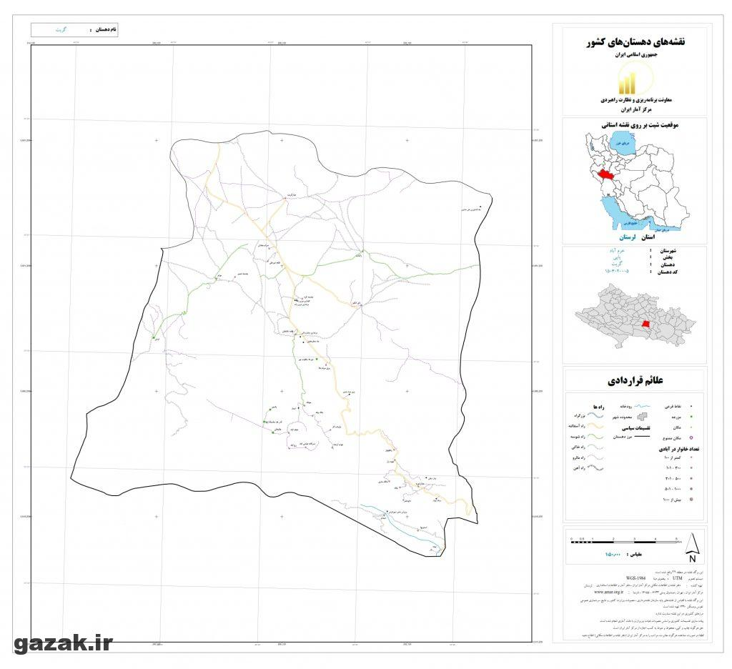 gerit 1024x936 - نقشه روستاهای شهرستان خرم آباد