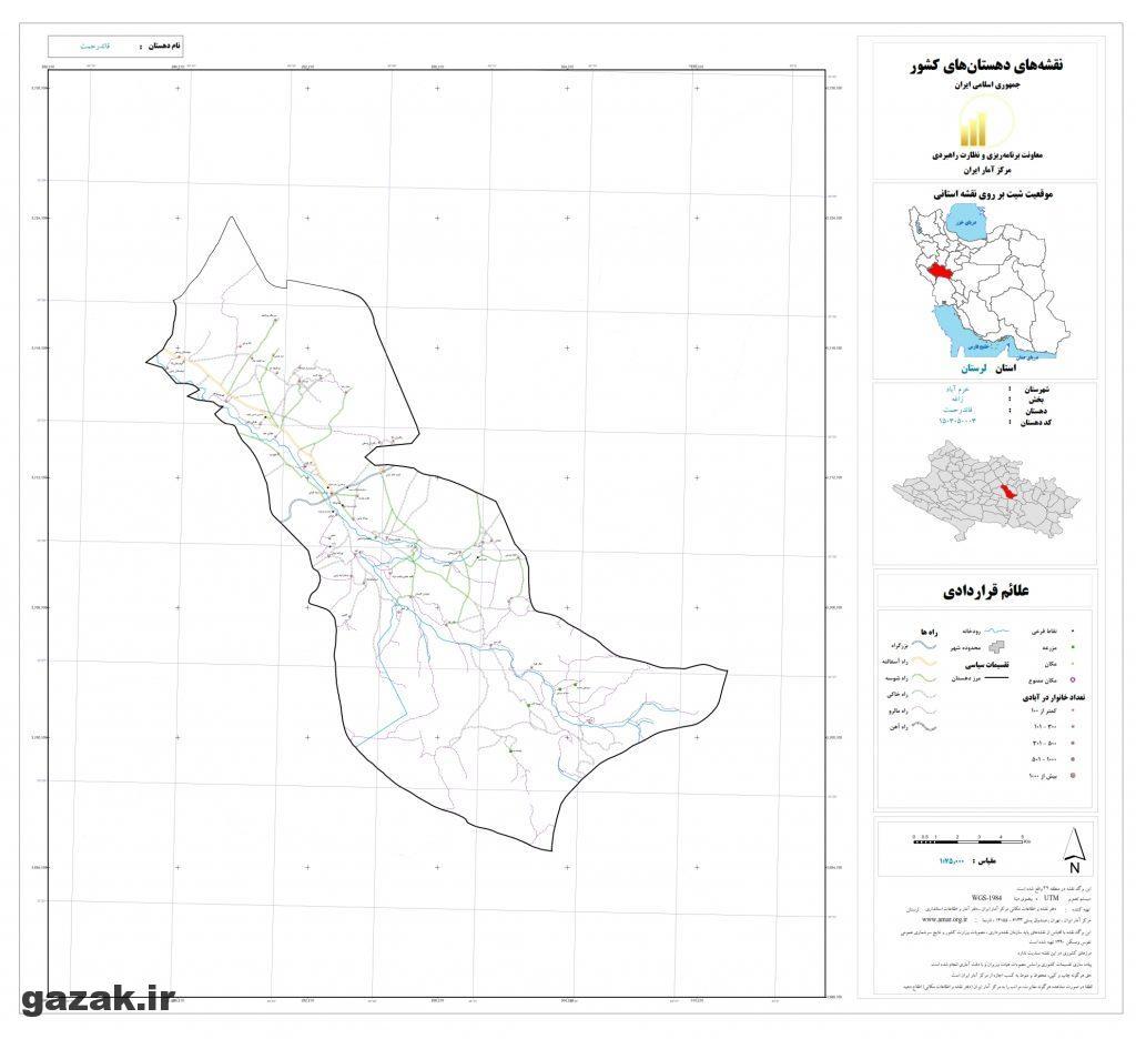 ghaed rahmat 1024x936 - نقشه روستاهای شهرستان خرم آباد